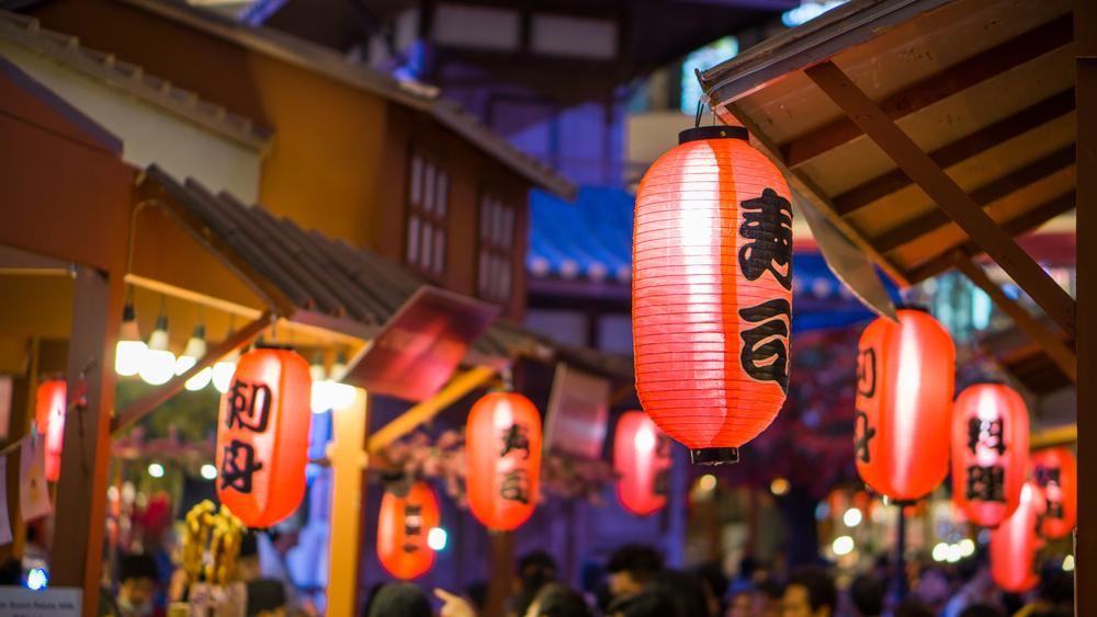 Japon Kültürü ile İlgili Bilinmesi Gereken 10 Bilgi