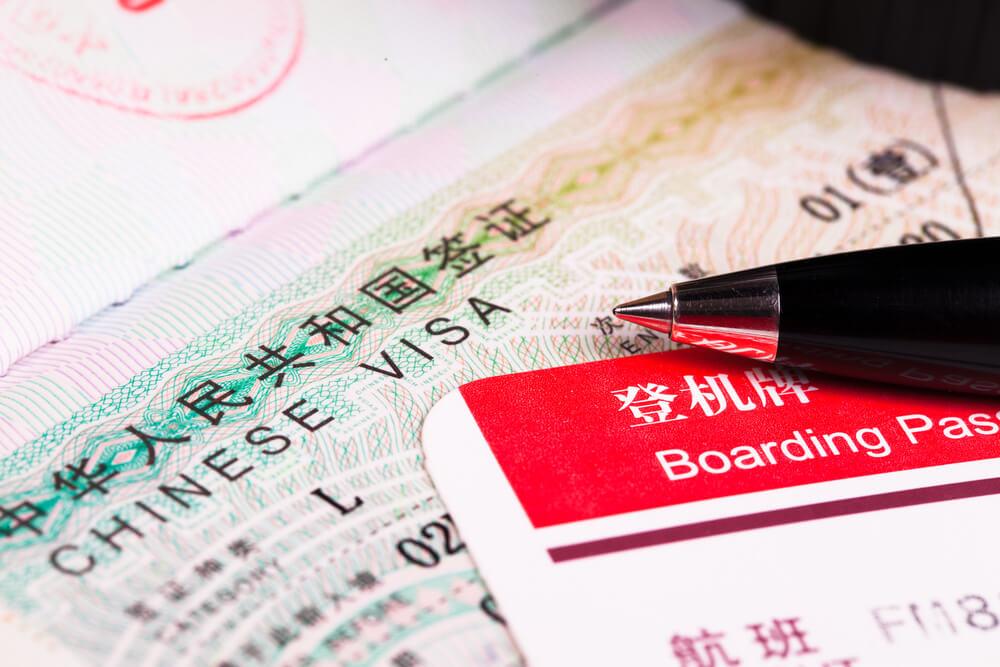 Çin Vizesi Hakkında Bilinmesi Gereken 7 Şey