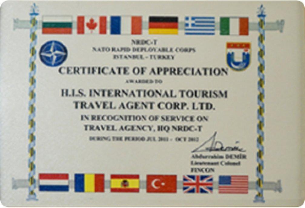 NATO Ödülü