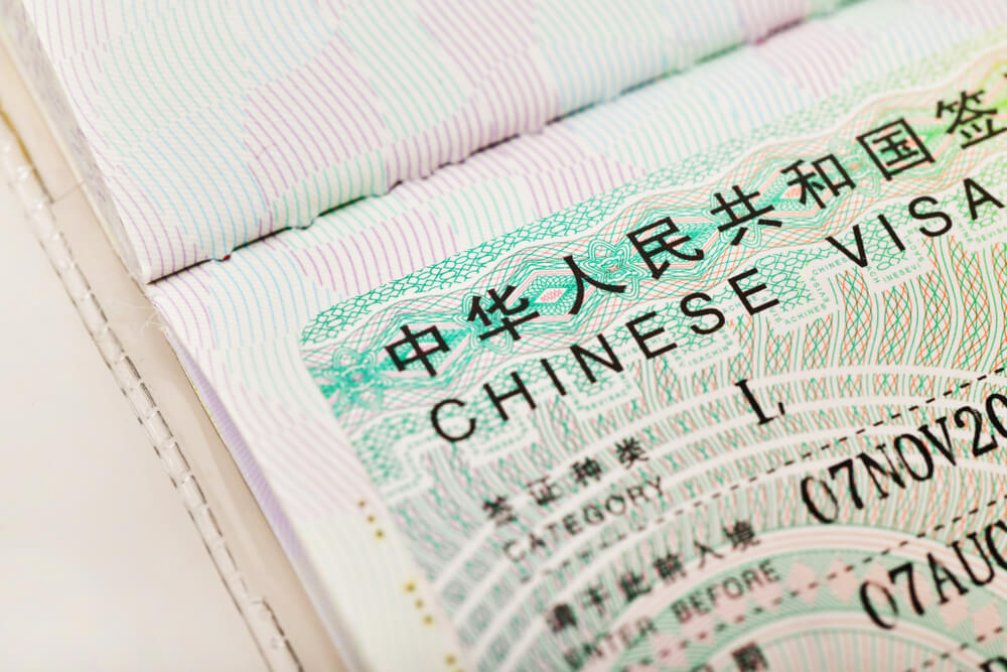 Ticari Çin Vizesi Nasıl Alınır? İş İçin Çin'e Gitmek İsteyenlerin Bilmesi Gerekenler